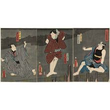 Ochiai Yoshiiku: Actors - Museum of Fine Arts