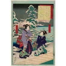 Ochiai Yoshiiku: from the series Colors of Spring at Thirty-six Restaurants (Shunshoku sanjûroku kaiseki) - Museum of Fine Arts
