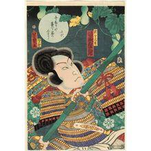 Ochiai Yoshiiku: Actor Bando Hikosaburo as Takechi Mitsuhide - Museum of Fine Arts