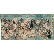 Utagawa Kunisada: Great Sumô Wrestlers of Japan (Nihon ôzumô sekitori) - Museum of Fine Arts