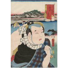 歌川国貞: Fuchû: (Actor Ichikawa Hirogorô I as) Kitahachi, from the series Fifty-three Stations of the Tôkaidô Road (Tôkaidô gojûsan tsugi no uchi) - ボストン美術館