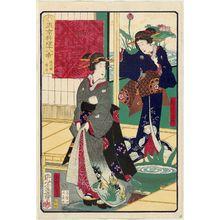 Ochiai Yoshiiku: Tokyo ryori - Museum of Fine Arts