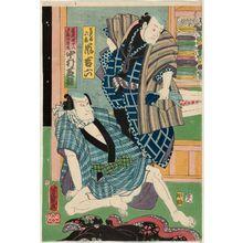 落合芳幾: Actors Arashi Kichiroki and Nakamura Shikan - ボストン美術館