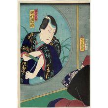 Ochiai Yoshiiku: Actor Sawamura Tosshô as Abe no Yasuna - Museum of Fine Arts