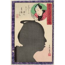 Ochiai Yoshiiku: from the series Portraits as True Likenesses in the Moonlight (Makoto no tsukihana no sugata-e) - Museum of Fine Arts