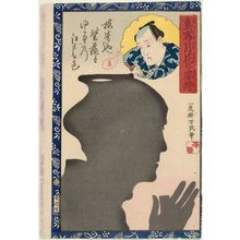 Ochiai Yoshiiku: Actor Bandô Kichiroku, from the series Portraits as True Likenesses in the Moonlight (Makoto no tsukihana no sugata-e) - Museum of Fine Arts