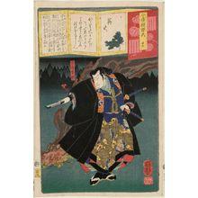 落合芳幾: Ch. 27, Kagaribi: Uji Jôetsu, from the series Modern Parodies of Genji (Imayô nazorae Genji) - ボストン美術館