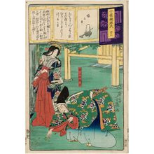 Ochiai Yoshiiku: Ch. 46, Shiigamoto: Minamoto no Sanmi Yorimasa, from the series Modern Parodies of Genji (Imayô nazorae Genji) - Museum of Fine Arts