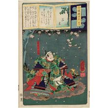 落合芳幾: Ch. 49, Yadorigi: Satsuma no kami Tadanori, from the series Modern Parodies of Genji (Imayô nazorae Genji) - ボストン美術館