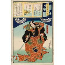 落合芳幾: Ch. 51, Ukifune: Satô Masakiyo, from the series Modern Parodies of Genji (Imayô nazorae Genji) - ボストン美術館
