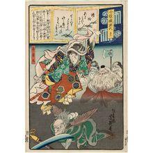 落合芳幾: Ch. 52, Kagerô: Ushiwakamaru and the tengu, from the series Modern Imitations of Genji (Imayô nazorae Genji) - ボストン美術館