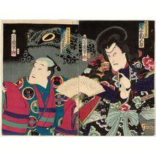Ochiai Yoshiiku: Actor as Shôguntarô Yoshikado - Museum of Fine Arts