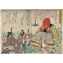 Ochiai Yoshiiku: The Yam-eating Bishop Preaches to the Fish (Imokui Sôjô uo seppô) - Museum of Fine Arts