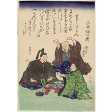 Ochiai Yoshiiku: Sôjô Henjô, Yasuhide, and Kuronushi Playing Ken, from The Six Poetic Immortals (Rokkasen no uchi) - Museum of Fine Arts
