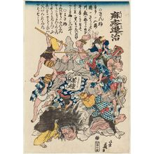 Ochiai Yoshiiku: Defeating the Measles Demon (Hashika taiji) - Museum of Fine Arts