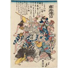 落合芳幾: Defeating the Measles Demon (Hashika taiji) - ボストン美術館