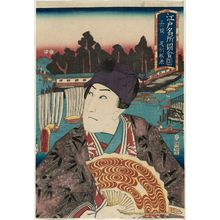 歌川国貞: Mitsumata: Ashikaga Yorikane, from the series Pictures of Famous Places in Edo (Edo meisho zue) - ボストン美術館