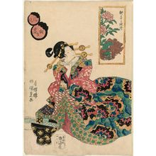 Utagawa Kunisada: Lion and Peonies (Shishi ni botan), from the series Collection of Fashionable Pairings (Fûryû aioi zukushi) - Museum of Fine Arts