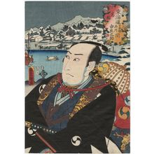 歌川国貞: Takanawa, between Nihonbashi and Shinagawa: (Actor Sawamura Sôjûrô III as) Yuranosuke, from the series Fifty-three Stations of the Tôkaidô Road (Tôkaidô gojûsan tsugi no uchi), here called Tôkaidô - ボストン美術館