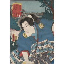 Utagawa Kunisada: Yoshidabashi, between Totsuka and Fujisawa: (Actor Ichikawa Danjûrô VIII as) Matsuwaka, from the series Fifty-three Stations of the Tôkaidô Road (Tôkaidô gojûsan tsugi no uchi) - Museum of Fine Arts