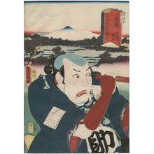 歌川国貞: Akasaka: (Actor Bandô Mitsuemon I as) Sawai Sukebei, from the series Fifty-three Stations of the Tôkaidô Road (Tôkaidô gojûsan tsugi no uchi) - ボストン美術館