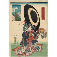 Utagawa Kunisada: Mimeguri, from the series One Hundred Beautiful Women at Famous Places in Edo (Edo meisho hyakunin bijo) - Museum of Fine Arts