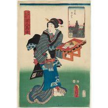 歌川国貞: Ryûsen-ji Temple at Meguro (Meguro Ryûsen-ji), from the series One Hundred Beautiful Women at Famous Places in Edo (Edo meisho hyakunin bijo) - ボストン美術館
