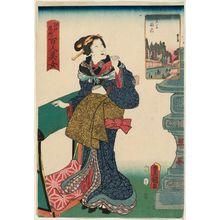 Utagawa Kunisada: Ôji Inari Shrine, from the series One Hundred Beautiful Women at Famous Places in Edo (Edo meisho hyakunin bijo) - Museum of Fine Arts