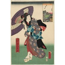 歌川国貞: Kagurazaka, from the series One Hundred Beautiful Women at Famous Places in Edo (Edo meisho hyakunin bijo) - ボストン美術館