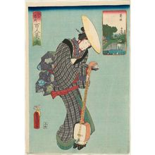 Utagawa Kunisada: Aoisaka, from the series One Hundred Beautiful Women at Famous Places in Edo (Edo meisho hyakunin bijo) - Museum of Fine Arts