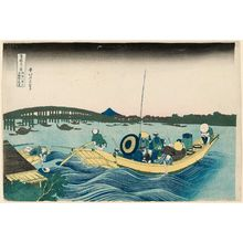 葛飾北斎: Viewing Sunset over Ryôgoku Bridge from the Onmaya Embankment (Onmayagashi yori Ryôgoku-bashi no sekiyô o miru), from the series Thirty-six Views of Mount Fuji (Fugaku sanjûrokkei) - ボストン美術館