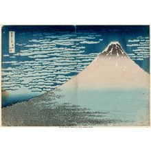 Katsushika Hokusai: Fine Wind, Clear Weather (Gaifû kaisei), also known as Red Fuji, from the series Thirty-six Views of Mount Fuji (Fugaku sanjûrokkei) - Museum of Fine Arts