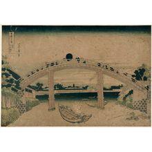 Katsushika Hokusai: Under Mannen Bridge at Fukagawa (Fukagawa Mannen-bashi no shita), from the series Thirty-six Views of Mount Fuji (Fugaku sanjûrokkei) - Museum of Fine Arts
