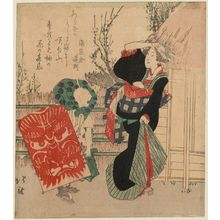 Katsushika Hokusai: Woman and Boy with Kite - Museum of Fine Arts