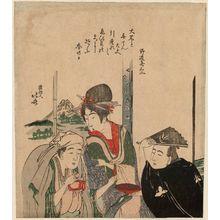 葛飾北斎: Parody of Daikoku, Benten, and Ebisu - ボストン美術館