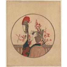 Katsushika Hokusai: A Couple Playing with a Monkey - Museum of Fine Arts