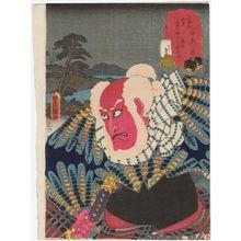 歌川国貞: Kanagawa Station (Kanagawa eki): (Actor Ichikawa Ebizô V as) Ferryman (Watashimori) Tonbei, from the series Fifty-three Stations of the Tôkaidô Road (Tôkaidô gojûsan tsugi no uchi) - ボストン美術館