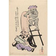 Kubota Beisen: Daikoku Shaving the Head of Fukurokuju - Museum of Fine Arts