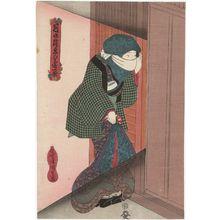 Utagawa Kunisada: Tsuki no kage... - Museum of Fine Arts