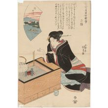 Utagawa Kunisada: from the series Pictures of Remarkable Women of the Floating World, Series Two (Ukiyo meijo zue nihen) - Museum of Fine Arts