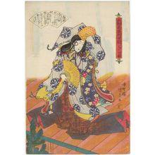 歌川国貞: Shima no Senzai, from the series Mirror of Renowned Exemplary Women of Japan (Yamato kômei retsujo kagami) - ボストン美術館