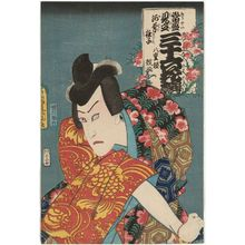 Utagawa Kunisada: Wild Chrysanthemum of the Dry Riverbed (Kawara nadeshiko): (Actor Kawarazaki Gonjûrô I as) Yaegaki Monza, from the series Popular Matches for Thirty-six Selected Flowers (Tôsei mitate sanjûroku kasen) - Museum of Fine Arts