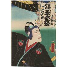 Utagawa Kunisada: Cherry Blossoms of Edo (Edozakura): (Actor Kawarazaki Gonjûrô I as) Hanakawado Sukeroku, from the series Popular Matches for Thirty-six Selected Flowers (Tôsei mitate sanjûroku kasen) - Museum of Fine Arts