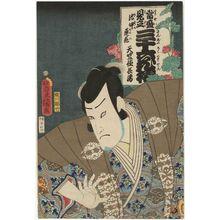 Utagawa Kunisada: Lotus Blossoms in the Pond (Chi no nake no renge): (Actor Ichimura Uzaemon XIII as) Tenjiku Tokubei, from the series Popular Matches for Thirty-six Selected Flowers (Tôsei mitate sanjûroku kasen) - Museum of Fine Arts