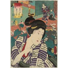 歌川国貞: No. 15, Yomogiu, from the series Fifty-four Chapters of Edo Purple (Edo murasaki gojûyo-jô) - ボストン美術館