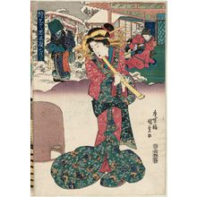 Utagawa Kunisada: Act IX (Kudanme), from the series Matched Pictures for The Storehouse of Loyal Retainers (Ekyôdai Chûshingura) - Museum of Fine Arts