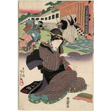 Utagawa Kunisada: Act IV (Yodanme), from the series Matched Pictures for The Storehouse of Loyal Retainers (Ekyôdai Chûshingura) - Museum of Fine Arts