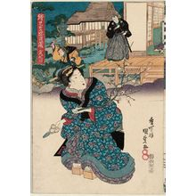 Utagawa Kunisada: Act II (Nidanme), from the series Matched Pictures for The Storehouse of Loyal Retainers (Ekyôdai Chûshingura) - Museum of Fine Arts
