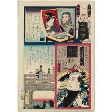 Utagawa Kunisada: Nihonbashi, from the series Flowers of Edo and Views of Famous Places (Edo no hana meishô-e) - Museum of Fine Arts