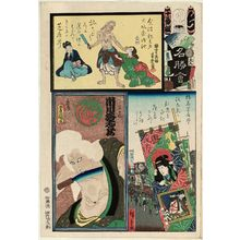 Utagawa Kunisada: Shibaimachi: Actor Ichikawa Ebizô as the Old Woman of the Lonely House (Hitotsuya no baba), from the series Flowers of Edo and Views of Famous Places (Edo no hana meishô-e) - Museum of Fine Arts